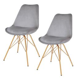 Duhome Modern Dining Chairs Mid-Century Side Armless Shell C
