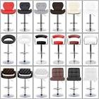 Set of 4 Bar Stools Dining Chair PU Leather Pub Kitchen Heav