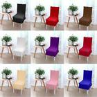 Spandex Stretch Washable Dining Stool Chairs Cover Protector