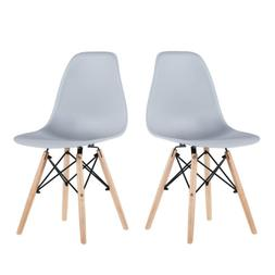 Set of 1/2 Mid Century Dining Chairs Modern DSW Armless Side